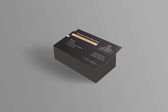 Дизайн, верстка, макет визитки 5 - kwork.ru