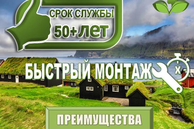 Дизайн графических материалов 17 - kwork.ru