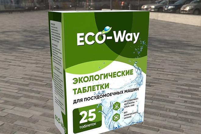 Сделаю дизайн упаковки 6 - kwork.ru