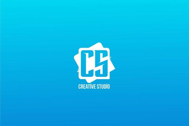 3 логотипа в Профессионально, Качественно 31 - kwork.ru