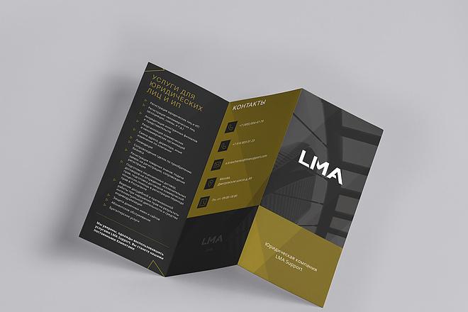 Разработаю дизайн рекламного буклета 8 - kwork.ru