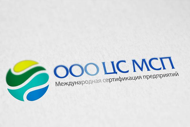3 варианта логотипа 53 - kwork.ru