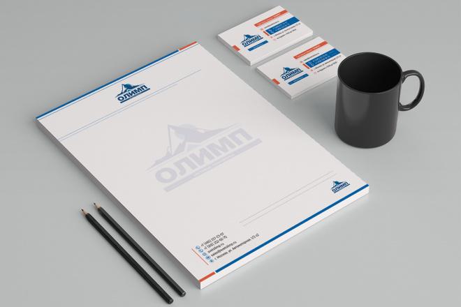 Создам фирменный стиль бланка 39 - kwork.ru