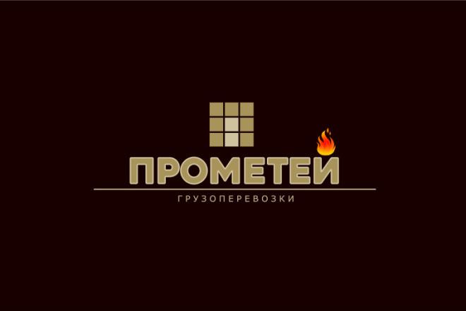 Сделаю стильный именной логотип 59 - kwork.ru