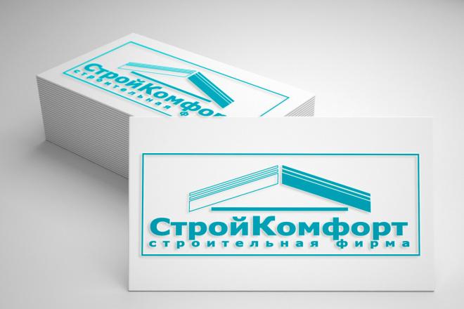 Нарисую логотип в векторе по вашему эскизу 87 - kwork.ru