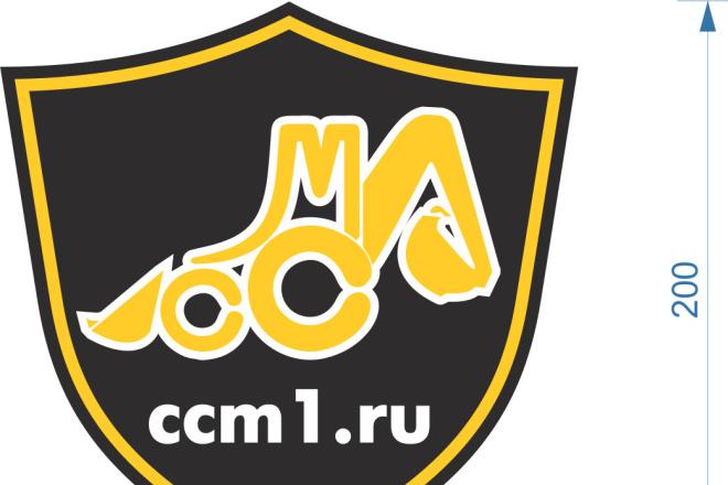 Трафареты для резки и печати в векторе 1 - kwork.ru