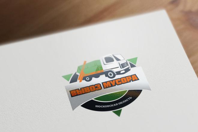 Разработаю дизайн логотипа 65 - kwork.ru