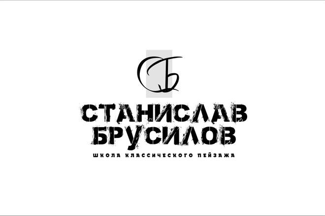 Сделаю элегантный премиум логотип + визитная карточка 6 - kwork.ru