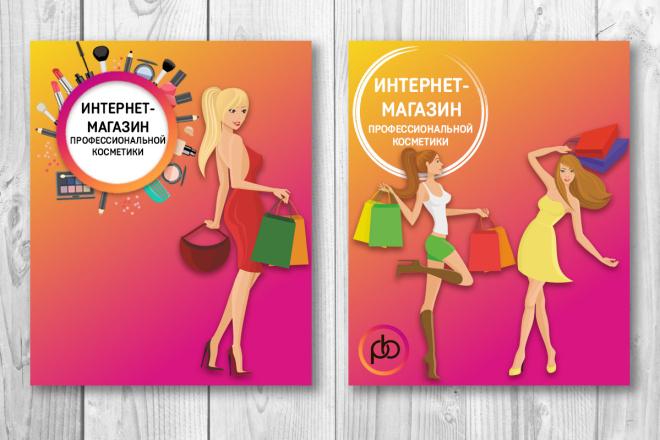 Баннеры для сайта или соцсетей 131 - kwork.ru