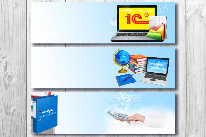 Баннеры для сайта или соцсетей 121 - kwork.ru