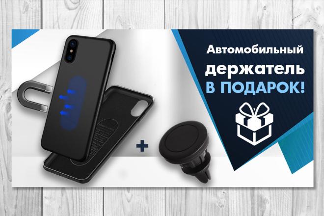 Баннеры для сайта или соцсетей 84 - kwork.ru