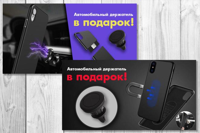 Баннеры для сайта или соцсетей 110 - kwork.ru