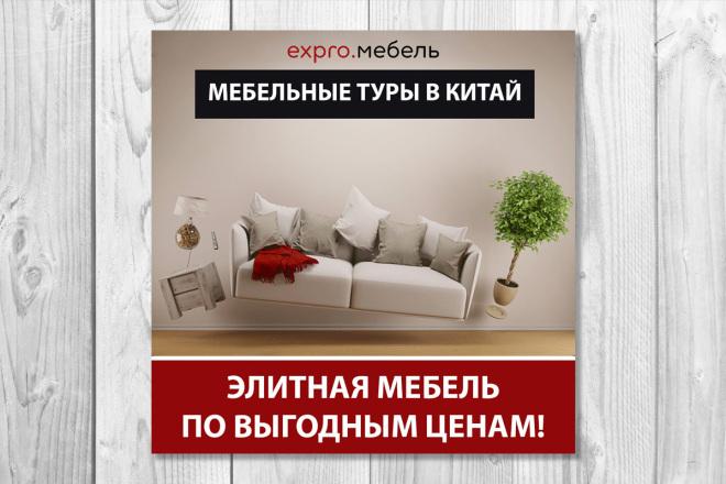 Баннеры для сайта или соцсетей 106 - kwork.ru
