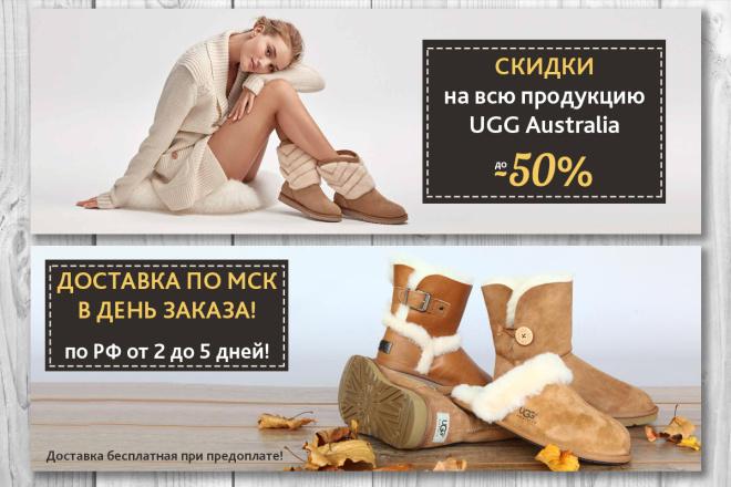 Баннеры для сайта или соцсетей 109 - kwork.ru