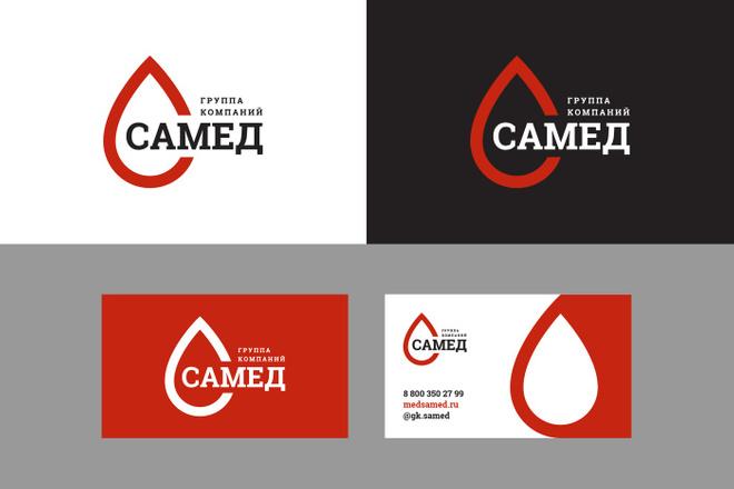 Ваш новый логотип. Неограниченные правки. Исходники в подарок 22 - kwork.ru