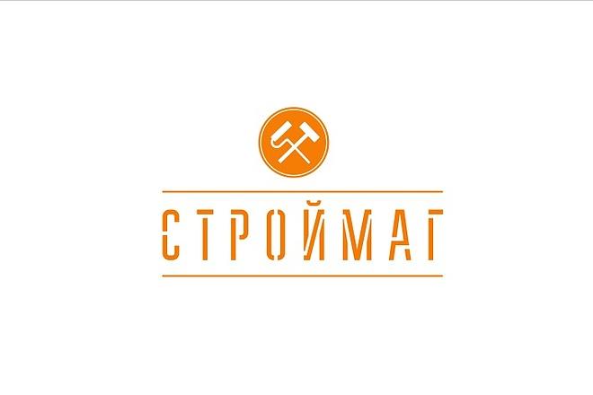Создам элегантный шрифтовой логотип 89 - kwork.ru
