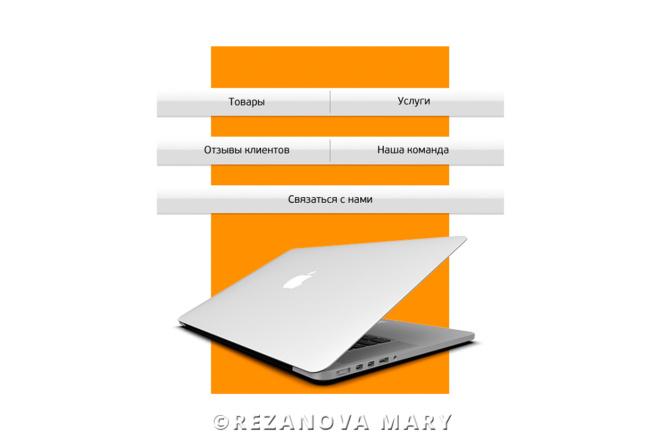 Создам оформление группы ВКонтакте 3 - kwork.ru
