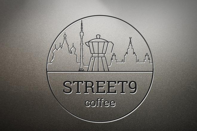 Нарисую логотип в векторе по вашему эскизу 88 - kwork.ru