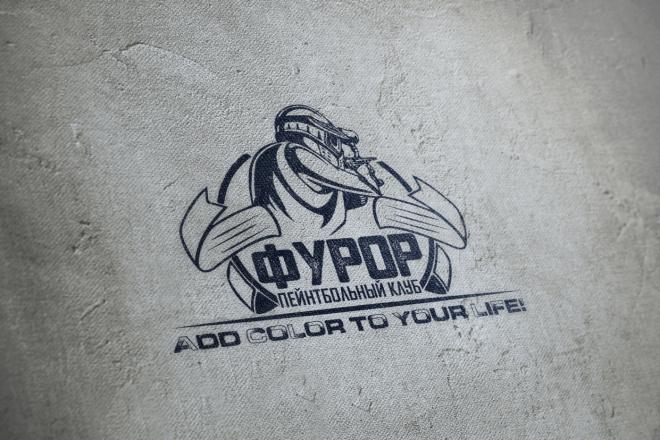 Разработаю винтажный логотип 8 - kwork.ru