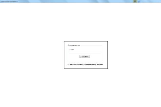 Напишу приложение на C# Console, WPF, WinForm, ASP NET 6 - kwork.ru