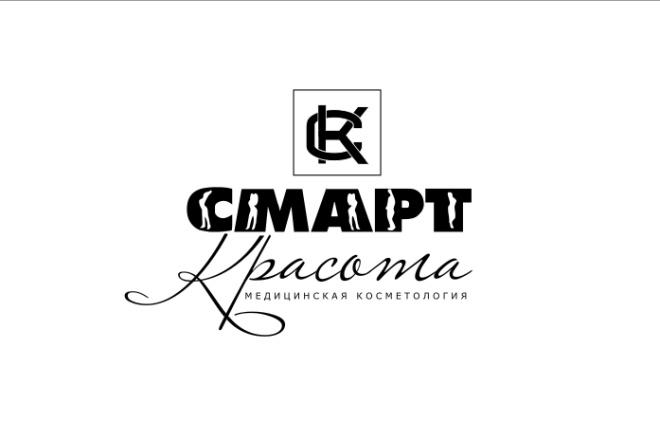 Сделаю стильный именной логотип 226 - kwork.ru