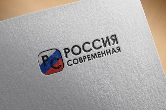 Разработаю дизайн логотипа 174 - kwork.ru