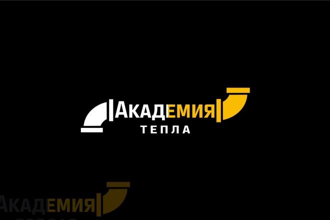 3 логотипа в Профессионально, Качественно 123 - kwork.ru