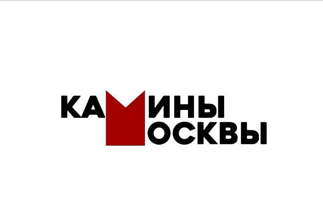 Создам элегантный шрифтовой логотип 92 - kwork.ru