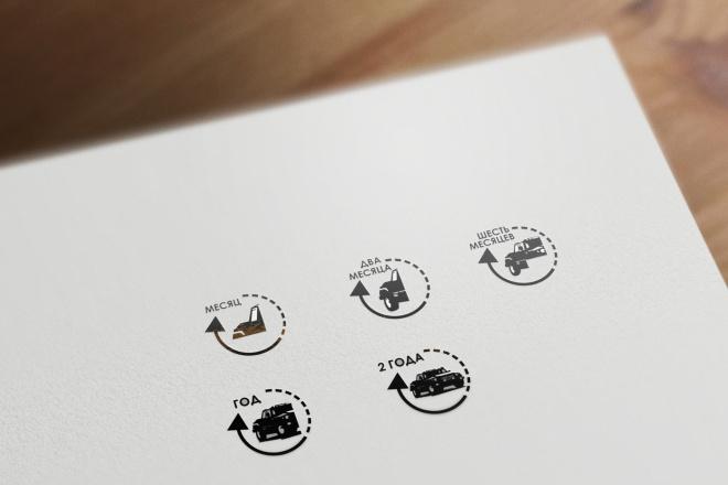 Создам 6 иконок 100 - kwork.ru