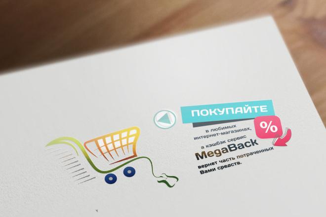 Создам 6 иконок 95 - kwork.ru