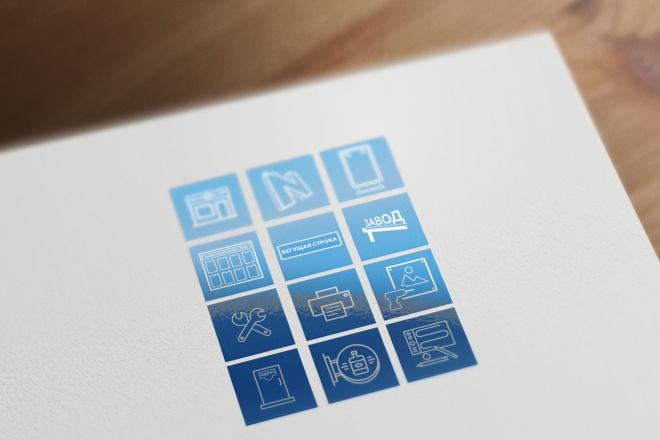 Создам 6 иконок 84 - kwork.ru