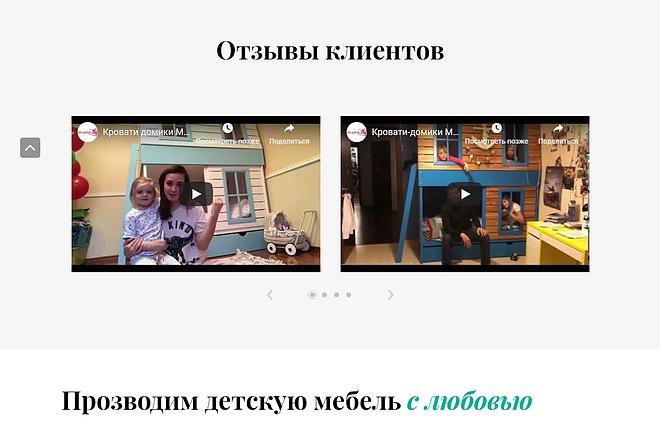 Сайт под ключ. Landing Page. Backend 92 - kwork.ru
