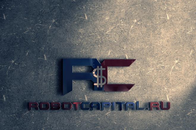 Разработаю дизайн логотипа 190 - kwork.ru