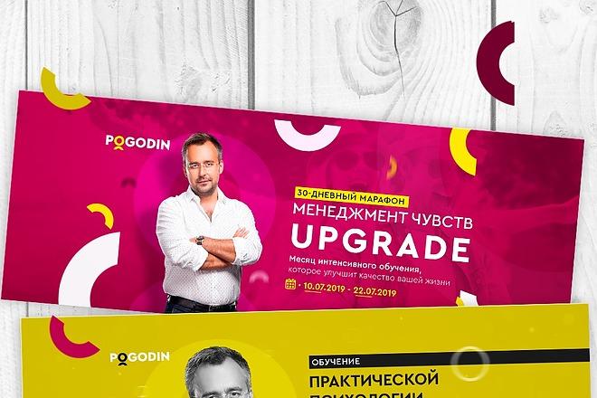 Дизайн Группы VK 22 - kwork.ru