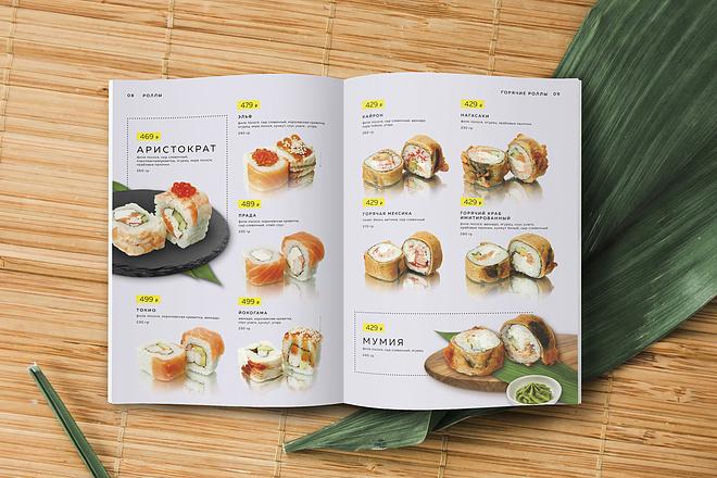 Дизайн и верстка каталога, меню. InDesign 6 - kwork.ru