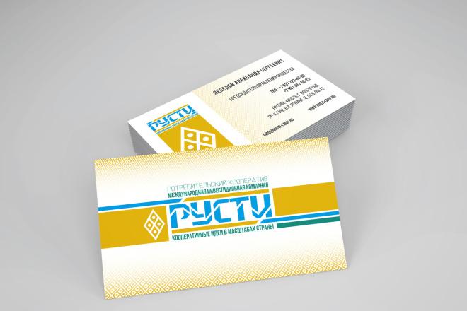 Брендбук, Лого бук, Фирменный стиль 82 - kwork.ru