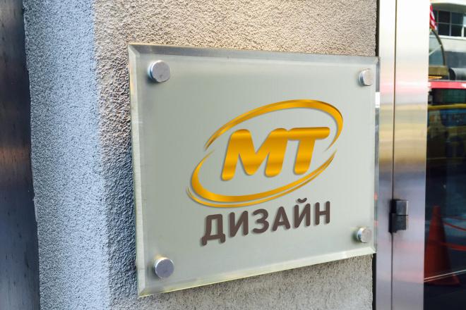 Брендбук, Лого бук, Фирменный стиль 72 - kwork.ru