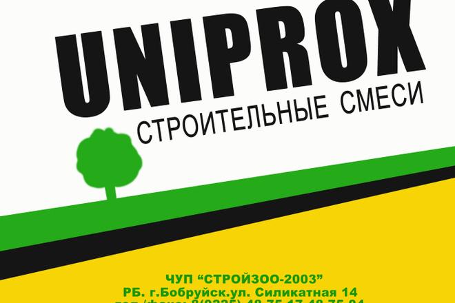 Обработка фотографий в фотошопе 29 - kwork.ru