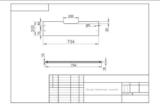 Разработка дизайна корпусной мебели. Подготовка карт раскроя, чертежей 4 - kwork.ru