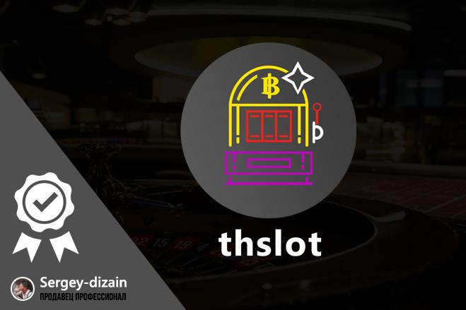 Создам 3 варианта логотипа с учетом ваших предпочтений 11 - kwork.ru