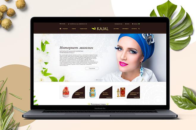 Уникальный дизайн главной страницы для вашего сайта 7 - kwork.ru