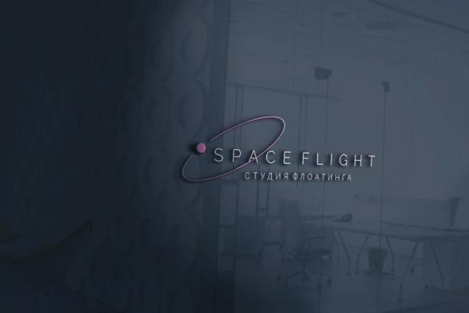 Дизайн и разработка уникального логотипа 3 - kwork.ru