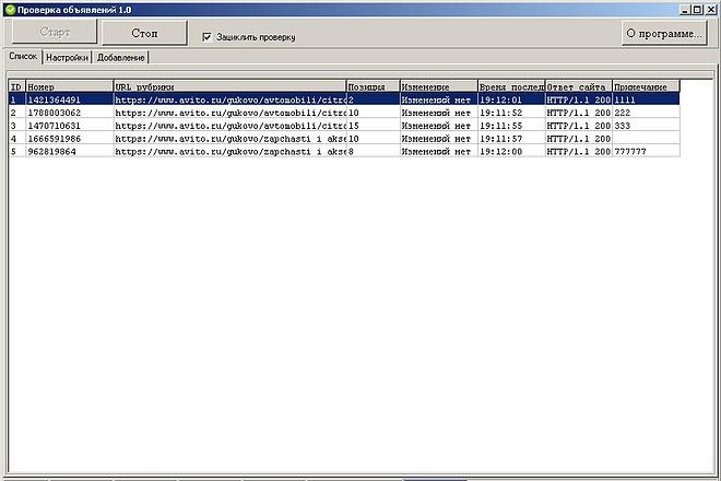 Напишу программу под Windows 3 - kwork.ru
