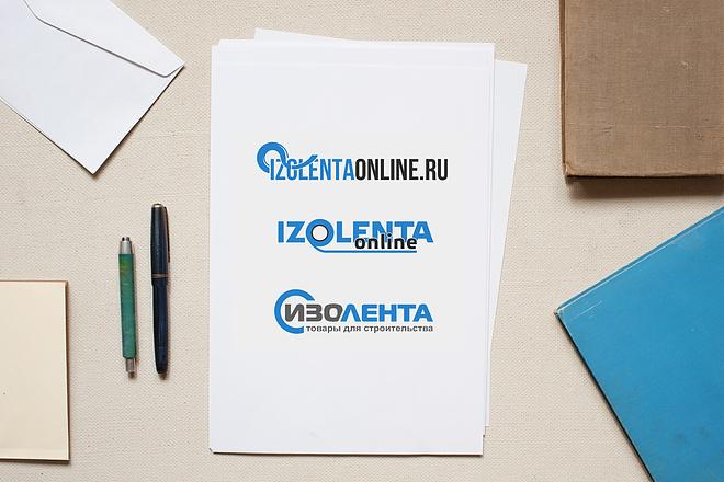Разработаю 3 уникальных варианта логотипа 30 - kwork.ru