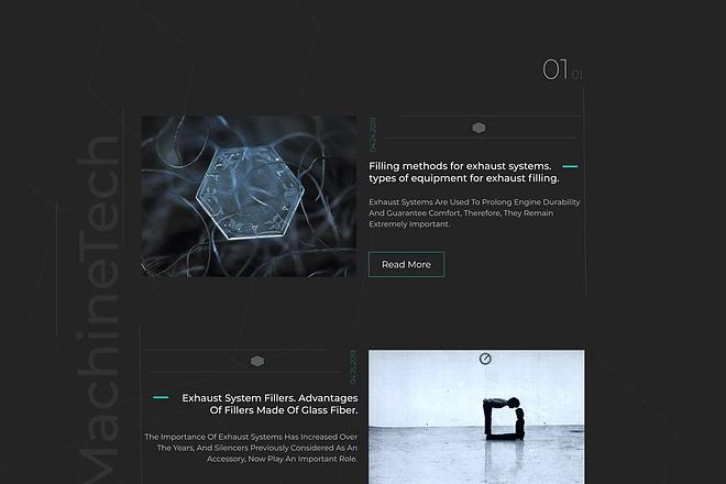 Дизайн блока элемента сайта 17 - kwork.ru
