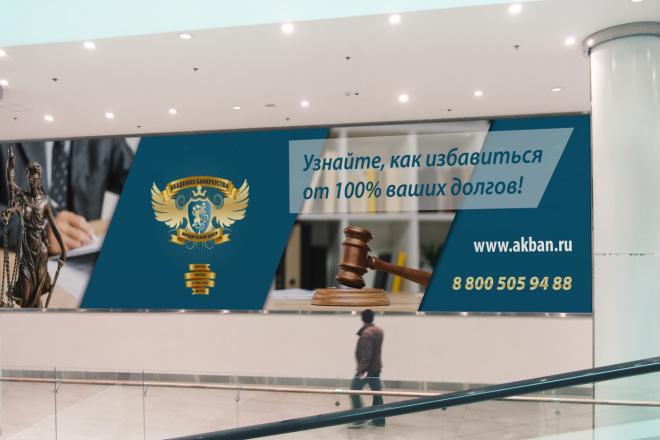 Брендбук, Лого бук, Фирменный стиль 52 - kwork.ru