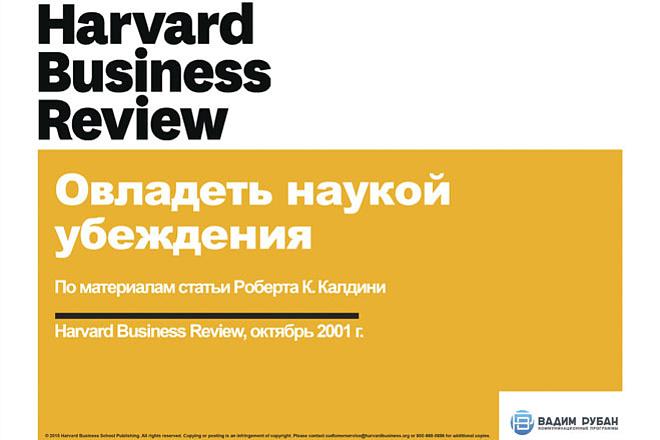 Дизайн листовки 5 - kwork.ru