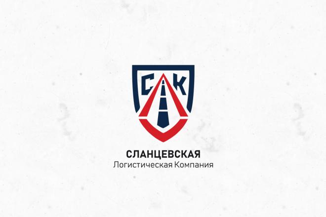 Дизайн логотипа 40 - kwork.ru