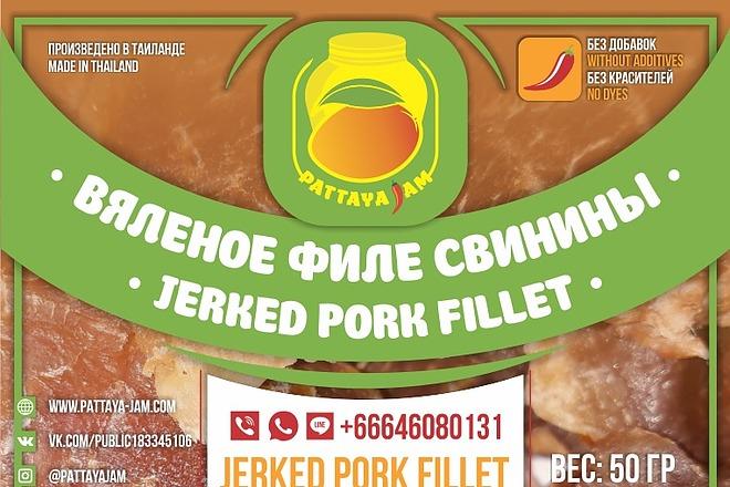Выполню 2 варианта флаера, листовки 3 - kwork.ru