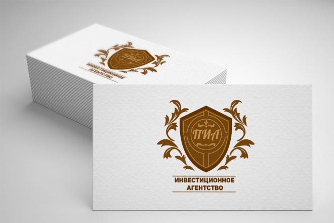 Разработаю Геральдический - Гербовый логотип 31 - kwork.ru